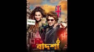 Zee Bangla Cinema  Pichutan trailer teaser poster promos Bengali Indian short films