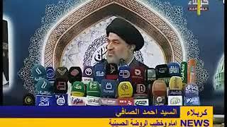 موقف السيد السيستاني دام ظله من المرشحين للانتخابات