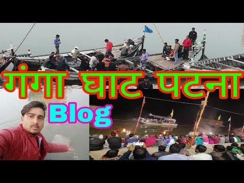 Xxx Mp4 Patna Blog । Ganga Nit Ghat Patna 3gp Sex