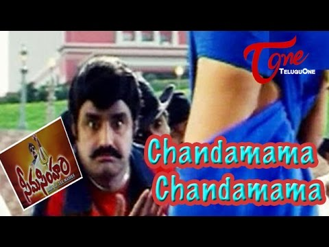Xxx Mp4 Seema Simham Songs Chandamama Simran Reema Sen Balakrishna 3gp Sex