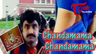 Seema Simham Songs - Chandamama - Simran - Reema Sen - Balakrishna