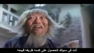 فيلم قبضة الافعى جاكى شان كامل ومترجم جودة عالية HD عام 1977 تحياتى للجميع