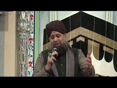 Al Haaj Owais Raza Qadri | Blackburn 2017