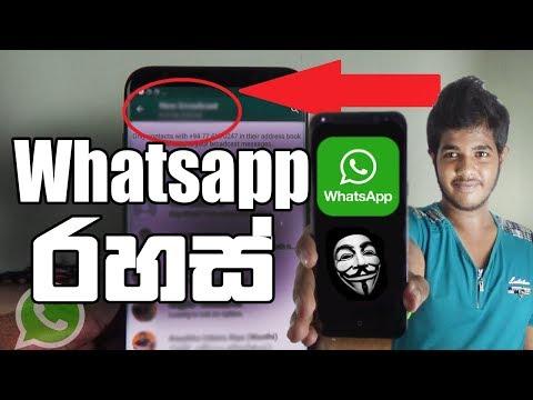 Xxx Mp4 Whatsapp Top Secrets Sinhala 3gp Sex