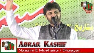 Abrar Kashif, Umarkhed Mushaira, 14/04/2017, Con. KALEEM KHAN, Mushaira Media