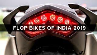 Flop Bikes of India 2019   Auto Gyann