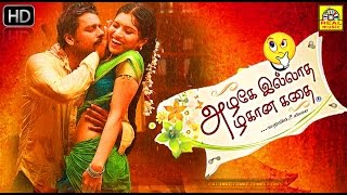 Latest Tamil Movie 2015 Full Movie Azhahey Illatha Azhakaana Kathai HD |Tamil New Movie