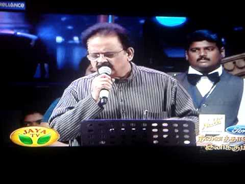 Yaar Andha Nilavu By Dr. SPB