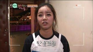 【TVPP】Hyeri(Girl's Day) - Korean wrestling, 혜리(걸스데이) - 씨름 @ Strong Idol
