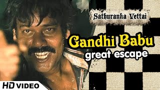 Sathuranga Vettai  Tamil Movie Scene | Natty Natraj great escape | Ilavarasu | Ponvannan |