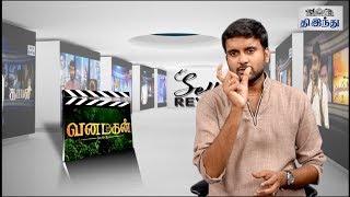 Vanamagan Review | Jayam Ravi | Sayyeshaa Saigal | Prakash Raj | AL Vijay | Selfie Review