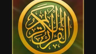 سورة يس مكررة سبع مرات سعد الغامدي