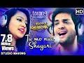 Tu Nua Shayari Studio Version Sundergarh ra Sa