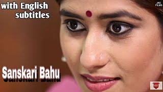 SANSKARI BAHU | Hindi Short Film 2018 | Vinod kumarr Kumawat | Jkchoprafilms