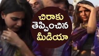 Actress Samantha Gets Irritated By Media @ Tirumala | Samantha Visits Tirumala | TFPC
