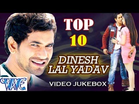 Xxx Mp4 Dinesh Lal Yadav Hit Songs Vol 1 Video Jukebox Bhojpuri Songs 2015 New 3gp Sex