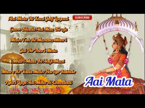 Xxx Mp4 Rajasthani Superhit Mataji New Bhajan Aai Mata Ri Chundadi Marwadi Latest Songs JukeBox 3gp Sex