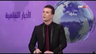 أمين دزيري يتحدث عن إفطار  جمعية إحسان للفنانين و الاعلاميين