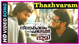 Neelakasham Pachakadal Chuvanna Bhoomi Movie   Full Video Songs   Dulquer Salmaan   Sunny Wayne