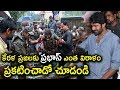 Download Video Download Prabhas Donates Huge Amount to KERALA People | Kerala Flood 2018 | Latest News | Tollywood Nagar 3GP MP4 FLV