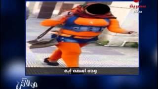 """بالفيديو لأول مرة فى مصر الحجاب بالـ """" هوت شورت """" وتامر أمين هيتجنن"""
