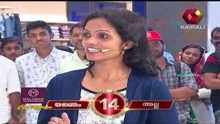 Aswamedham അശ്വമേധം @ Kerala University Campus   9th April 2018   Full Episode