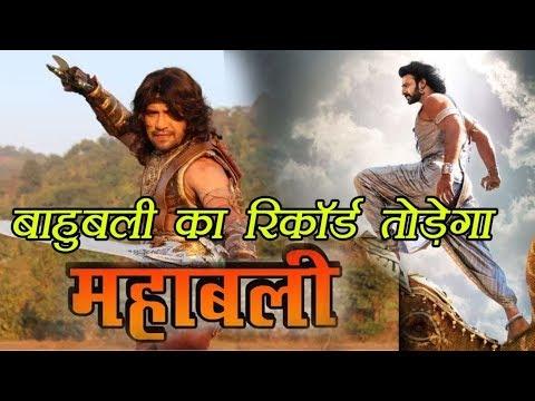 Xxx Mp4 Veer Yodha Mahabali Bhojpuri Film 2018 Dinesl Lal Yadav 5 Language Mein Release Hogi 3gp Sex