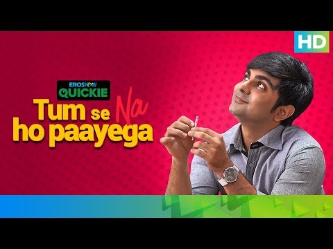 Every First Day At Workplace | Tum Se Na Ho Paayega | Eros Now Quickie