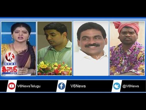 Nara Lokesh Tongue Slip Lagadapati Rajagopal Meets AP CM No Service Charges Teenmaar News