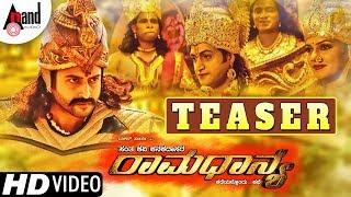 Raama Dhanya | Kannada Teaser 2018 | Yashas Surya | Nimika | Desi Mohan | Dashamukha Ventures