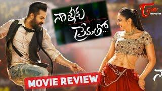 Nannaku Prematho Movie Review | Maa Review Maa Istam