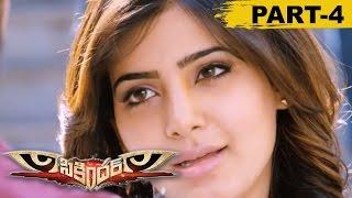 Surya Sikindar Telugu Full Movie Part 4 || Suriya, Samantha, Vidyut Jamwal