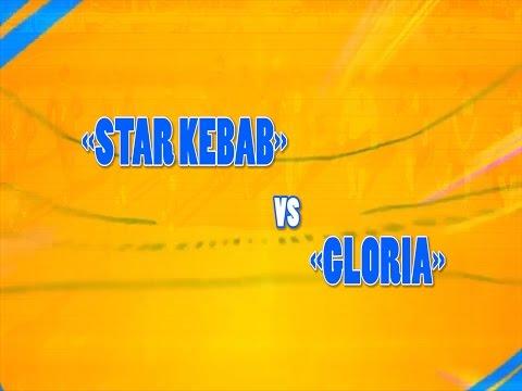 «STAR KEBAB» — «GLORIA»