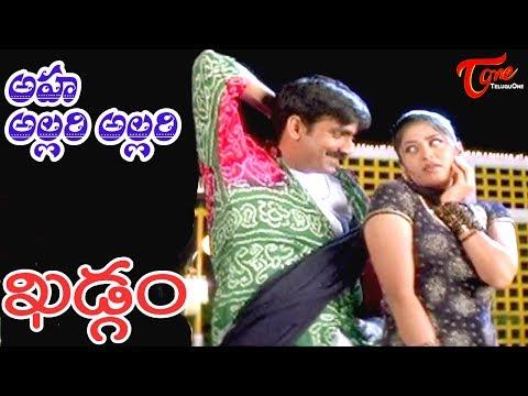 hqdefault khadgam songs meme indians ravi teja prakash raj ,download play online,Meme Indians Song Free Download
