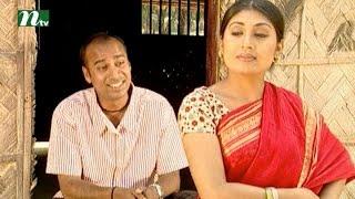 Bangla Natok - Ronger Manush | Episode 57 | A T M Shamsuzzaman, Bonna Mirza, Salauddin Lavlu l Drama