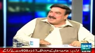 pakistani politician insulting bangladeshi people