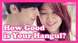Kpop Quiz: How good is your hangul? (Phrases 1)