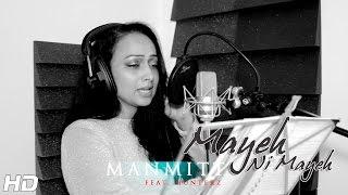 MAYEH NI MAYEH - OFFICIAL VIDEO - MANMITT Feat. HUNTERZ (2016)