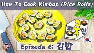 Kimbap (김밥): How To Cook Korean Food