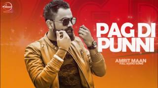 Pag Di Punni ( Audio Song ) | Harish Verma | Sameksha | Amrit Maan | Vaapsi | Speed Records