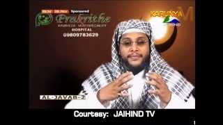 AL JAVAB EPISODE 128 November 28, 2014 @ JAIHIND TV