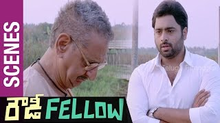 Rowdy Fellow Telugu Movie Scenes | Nara Rohit learning facts about Gollapudi Maruti Rao's Son