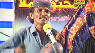 Dadloo Urs | Ro Na Muhenja O Rana | Best Sindhi Songs | Bahar Gold Production