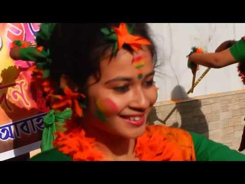 Rangiye Diye Jao - Abahoni , Malda / Dance .