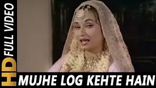 Mujhe Log Kehte Hain Kadmon Ki Dhool | Salma Agha | Pati Patni Aur Tawaif 1990 Songs