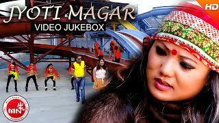 Hits Video Jyoti Magar Video Jukebox | Trisana Music