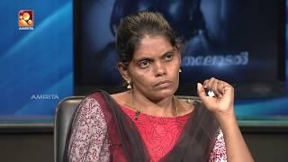 Kathayallithu Jeevitham | Thomas & Nisha Case | Episode 02 | 8th Jan 2018