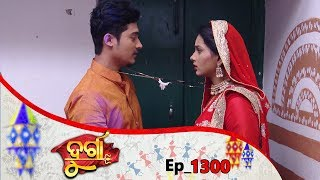 Durga | Full Ep 1300 | 6th Feb 2019 | Odia Serial - TarangTV