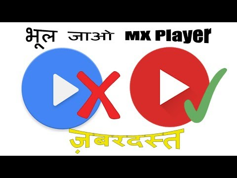 Xxx Mp4 Best Video Player For Android Without Ads Best Android Video Player 2019 3gp Sex