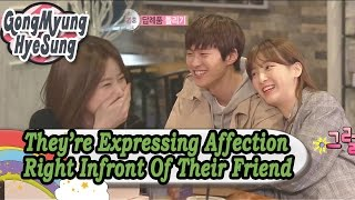 [WGM4] Gong Myung♥Hyesung - They're Expressing Affection In front Of Saeron 20170506